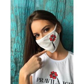 Pravila Igre bijela maska za lice