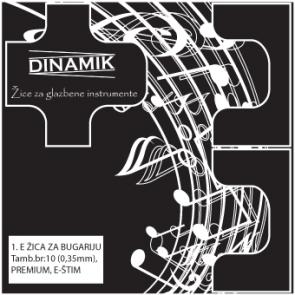 Dinamik 1. E žica za kontru (bugarija)